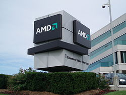 AMD Markham, formerly ATi headquarters.