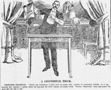 A Confidence Trick - JM Staniforth., From WikimediaPhotos