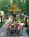 A cross on the grave of Valentin Amfiteatrov.jpg