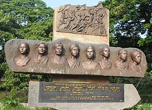 Kushal Konwar - A sculpture of some martyres from Assam