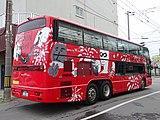 Abashiri bus Ki200C 8888rear.JPG