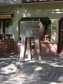 Abstrakte Skulptur, Dózsa Platz, 2021 Csongrád.jpg