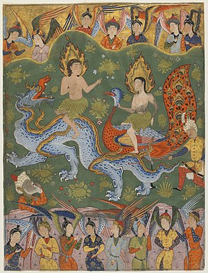 Falnama -  Depiction of Adam and Eve being cast out from the Garden of Eden in the Dispersed Falnama