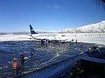 Aeroporto de Esquel (5959666483).jpg