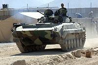 Afghan National Army BMP-2.JPEG
