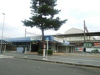 Mikawa-Toyota Station Railway station in Toyota, Aichi Prefecture, Japan