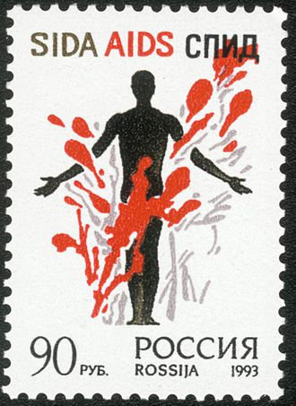 World AIDS Day - Russian stamp, 1993