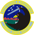 Air Education & Training Command Studies & Analysis Sq emblem.png