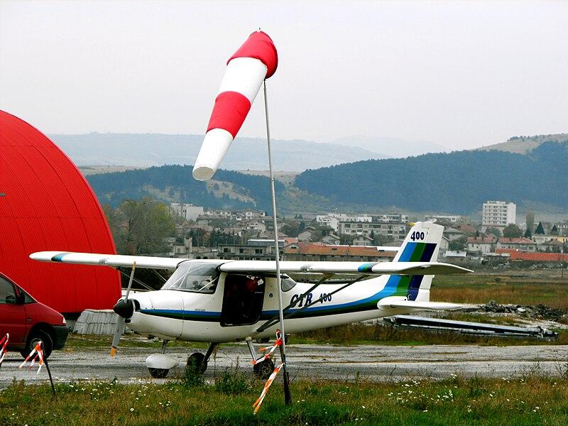 File:Airport slivnitsa.JPG