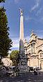 Aix-en-Provence Fontaine des Prêcheurs 01.jpg