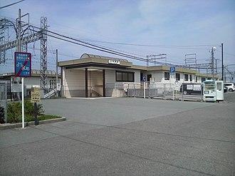 Akeno Station - Akeno Station in 2008