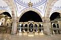 Akhmad Kadyrov Mosque, Courtyard, Grozny, Russia.jpg
