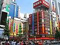 Akihabara Electric Town 2.jpg
