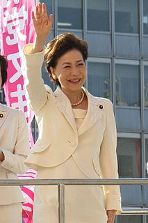 Japanese actress and politician