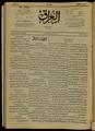 Al-Iraq, Number 233, March 5, 1921 WDL10329.pdf