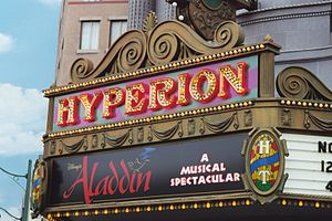 Disney's Aladdin: A Musical Spectacular - Image: Aladdin Hyperion Theater