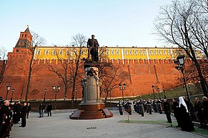 Alexander I monument in Moscow 20.11.2014.jpeg