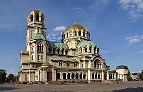 Image illustrative de l'article Cathédrale Alexandre-Nevski de Sofia