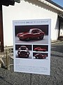 Alfa Romeo Disco Volante 011.jpg