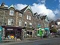 Ambleside, Lake District (33135175592).jpg