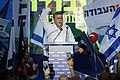 Amir Peretz at his campaign.jpg