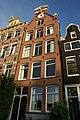 Amsterdam - Herengracht 5.JPG