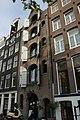 Amsterdam - Prinsengracht 491.JPG