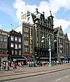 Amsterdam 2007 (73) - Flickr - bertknot.jpg