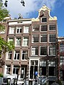 Amsterdam Bloemgracht 64 and 66 across.jpg