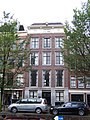 Amsterdam Lauriergracht 12 across.jpg