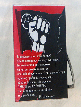 Anarchism in Greece - An anarchist poster on a wall in Thessaloniki has a quote from Mikhail Bakunin.