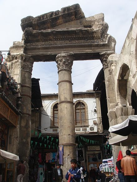 Remnants of ancient Damascus Ancient City of Damascus-107623.jpg