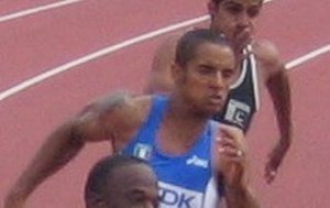 2004 World Junior Championships in Athletics - Andrew Howe of Italy won a rare 200 m/long jump double.