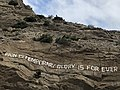 Annapurna Conservation Area, Jomsom, Mustang District, Nepal 27.jpg