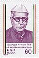 Anugrah Narayan Sinha 1988 stamp of India.jpg