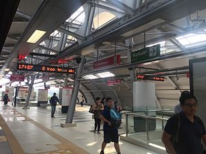 Ara Damansara LRT station - The island platform at the station