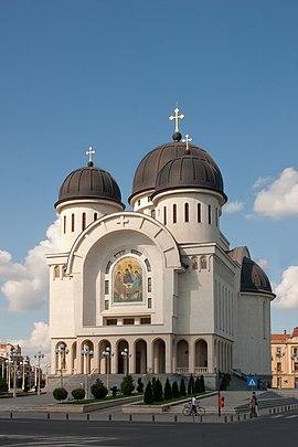 270px-Arad_Orthodoxe_Kathedrale_4017.jpg