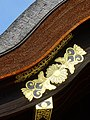 Architectural Detail - Imperial Palace - Kyoto - Japan - 01 (47934820571).jpg