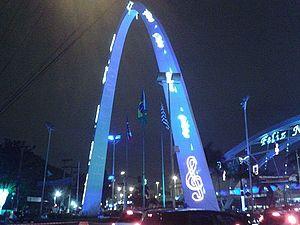 Arco de Osasco - Natal.jpg