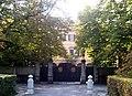 Arcore - Villa S. Martino - panoramio.jpg