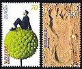 ArmenianStamps-315-316.jpg