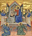 Art from an Antiphonary- Coronation of the Virgin from the 15th century (cropped).jpg