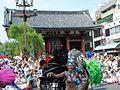Asakusa Samba Carnival 002.JPG