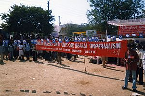 All India Federation of Trade Unions - AIFTU banner at the 2003 Asian Social Forum