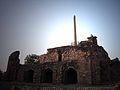 Ashoka pillar 015.jpg