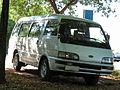 Asia Topic 2.7d Van 1997 (14298534108).jpg