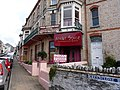 Asian Spice, No. 36, Greenclose Road, Ilfracombe. - geograph.org.uk - 1283127.jpg