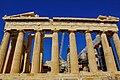 Athens, Greece - panoramio (104).jpg