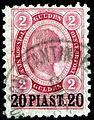 Austria Levant 1892 Sc29.jpg