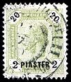 Austria levant 1891 Sc26ConII.jpg